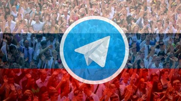 فیلتر تلگرام سرویسهای اینترنت روسیه را مختل کرد