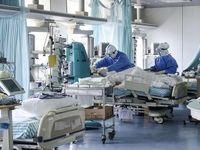 تعداد مبتلایان کروناویروس در ایران به ۶۴رسید