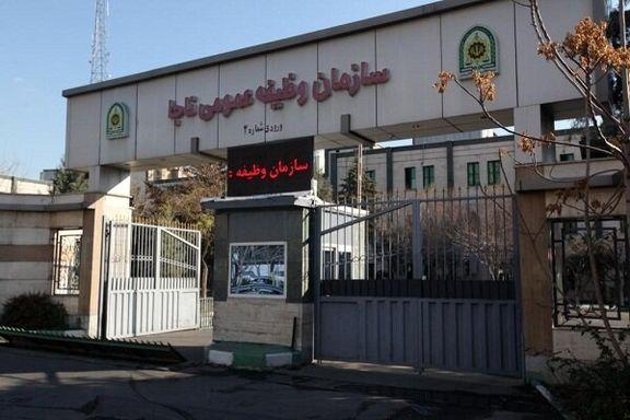 لغو تاریخ کمیسیونهای معافیت پزشکی و کفالت تا ۳۰فروردین