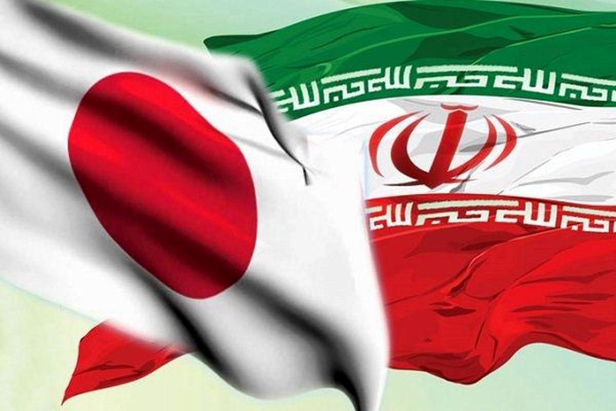 استمرار صلح بین ایران و ژاپن