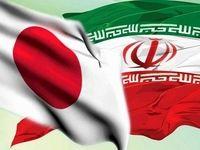 اراده جدی برای تقویت روابط ایران با ژاپن وجود دارد