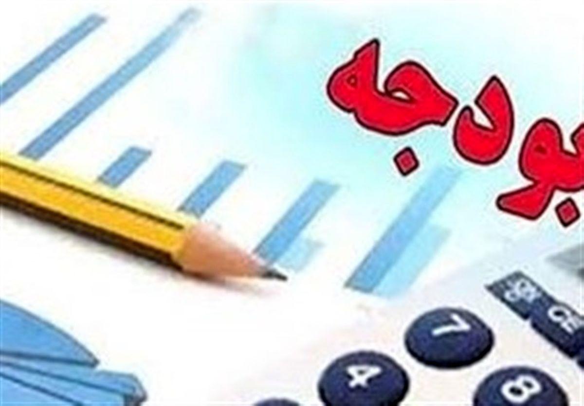 ایراد مجلس به ماده ۲۳ضوابط اجرایی بودجه