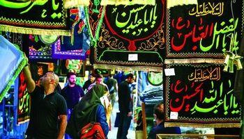 سیطره چین، ترکیه و آلمان بر بازار لوازم عزاداری محرم
