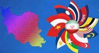 روابط تجاری ایران و