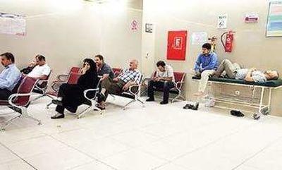 شیوع بیماری کشنده در اصفهان