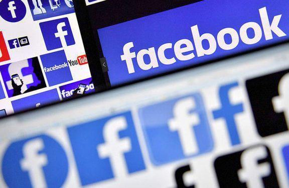 اختلال گسترده در سرویسهای فیسبوک