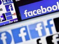ادعاهای فیسبوک مضحک و بخشی از مجموعه اقدامات آمریکا برای تغییر نظام ایران است