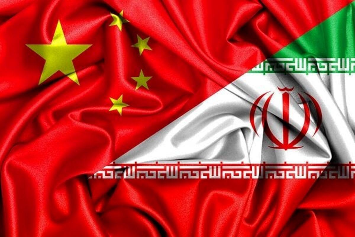 برنامه همکاری جامع ایران و چین حاوی چه محتوایی است؟