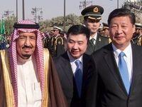 احتمال میانجیگری چین بین ایران و عربستان سعودی