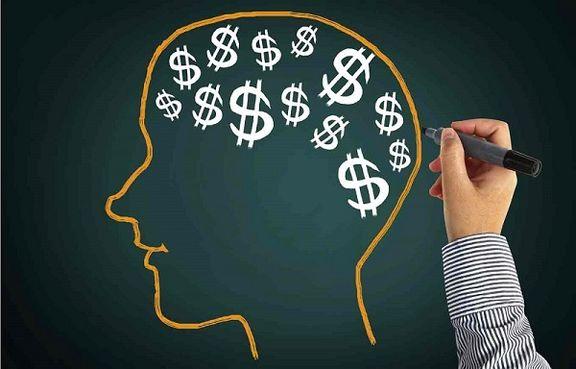 آیا پول میتواند شما را واقعا خوشبخت کند؟