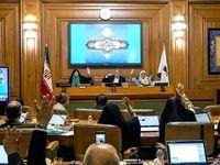 آغاز بررسی دومین استعفای شهردار تهران +تکمیلی