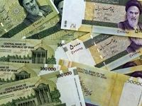 برداشت یک میلیونی از جیب هر ایرانی برای نجات بانکهای خصوصی