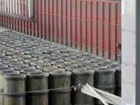 تولید 70هزارتن آهن اسفنجی توسط فولاد بافت