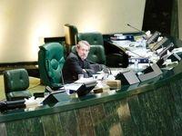 برگزاری جلسه غیرعلنی برای بررسی مشکلات اقتصادی/ دقایقی دیگر مجلس وارد جلسه غیرعلنی می شود