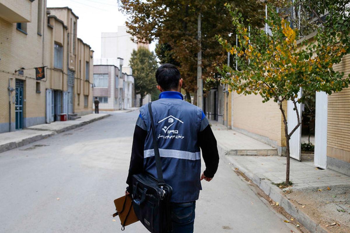 نظام سرشماری فعلی ایران در دنیا منسوخ شده