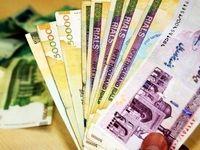 تغییر لیست مشمولان «بسته معیشتی» در خرداد ۹۹/ ۶۰میلیون نفر اولویت بالاتری برای دریافت یارانه معیشتی داشتند