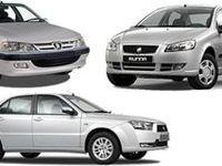 فروش نوروزی ایران خودرو آغاز شد