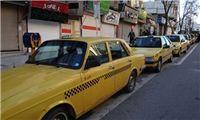 کرایه تاکسی ها در صورت تداوم فاصله گذاری اجتماعی افزایش می یابد