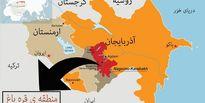 توافق جدید آتشبس بین ارمنستان و جمهوری آذربایجان
