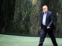 نمایندگان از پاسخ وزیر نفت قانع شدند