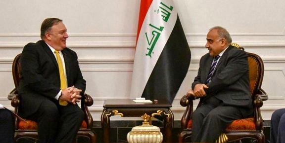 پیام پامپئو به ایران از کانال عراق