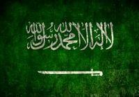 بازداشت ۳ایرانی در عربستان