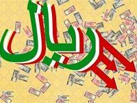 ۶ عامل اصلی گرانی دلار در ایران