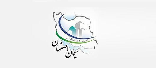 حبیب الله بهرامی، مدیرعامل جدید سیمان اصفهان شد