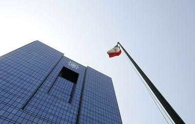 چالش بزرگ اجرای کامل استانداردهای گزارشگری مالی/ شروط شگلگیری روابط بانکی بینالملل