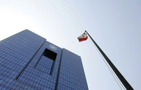۶۳۲ هزار میلیارد ریال؛ بدهی دولت به بانک مرکزی