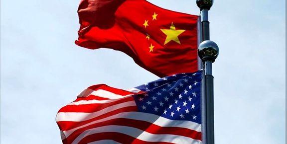 آغاز فاز نخست توافق تجاری چین و آمریکا