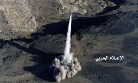ارتش یمن شهرک صنعتی «جیزان» عربستان را با موشک هدف قرار داد