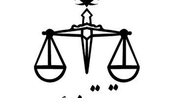نگاهی منصفانه به نقش قوه قضائیه در عرصه فرهنگ