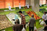 میادین میوه و تره بار ۱۲فروردین باز و ۱۳فروردین تعطیل هستند
