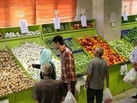 کاهش قیمت 17قلم محصول فرنگی در میادین میوه و ترهبار