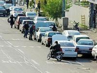 کدام مناطق تهران شامل طرح ساماندهی پارک حاشیهای میشوند؟