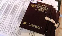 باند جعل ویزای کشور عراق شناسایی شد