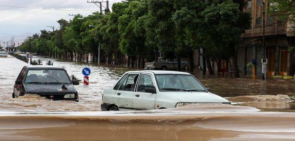 هشدار وقوع سیلاب در ۲۰ استان