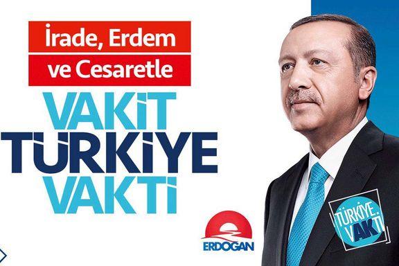 راز پیروزی دوباره اردوغان و حزب حاکم ترکیه