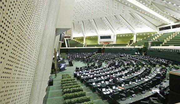 مجلس: تصویب طرح سهجانبهگرایی در صندوق تأمین اجتماعی