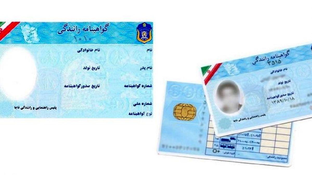 اولین گواهینامه رانندگی را در ایران چه کسی گرفت؟