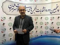 مشارکت 320هزار تهرانی در انتخابات شورایاری تا ساعت 15