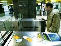 تصویب افزایش ۱۴ درصدی نرخ کرایه مترو