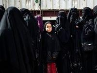 فرجام زنان ترکیهای عضو داعش