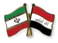 عراق تعرفه واردات ۲۴گروه مواد غذایی را اعلام کرد