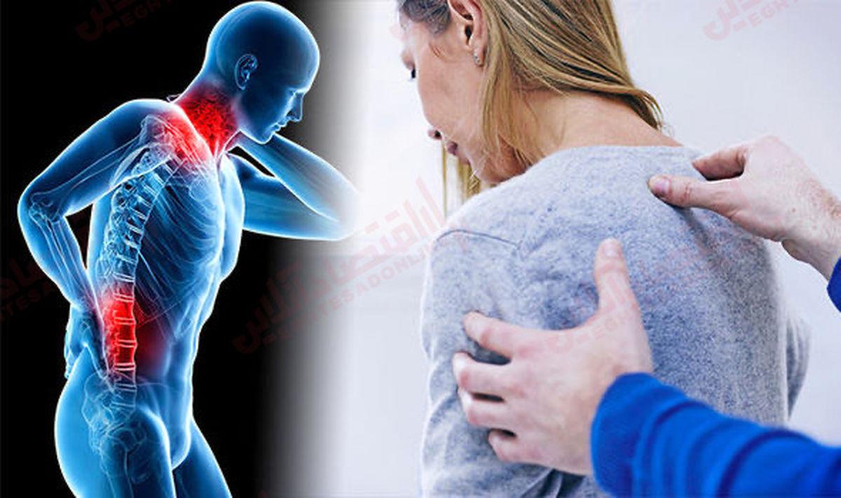 ۷ درمان طبیعی برای فیبرومیالژیا