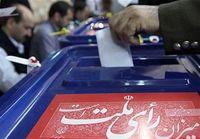 شرایط سنی برای ثبتنام در انتخابات ریاست جمهوری مشخص شد