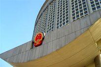 چین چهارمین شهروند کانادایی را اعدام میکند