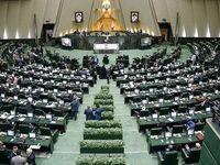 جلسه مجلس برای بررسی لایحه مالیات بر ارزش افزوده