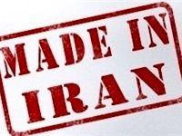 برای حمایت از کالای ایرانی چه میتوان کرد؟